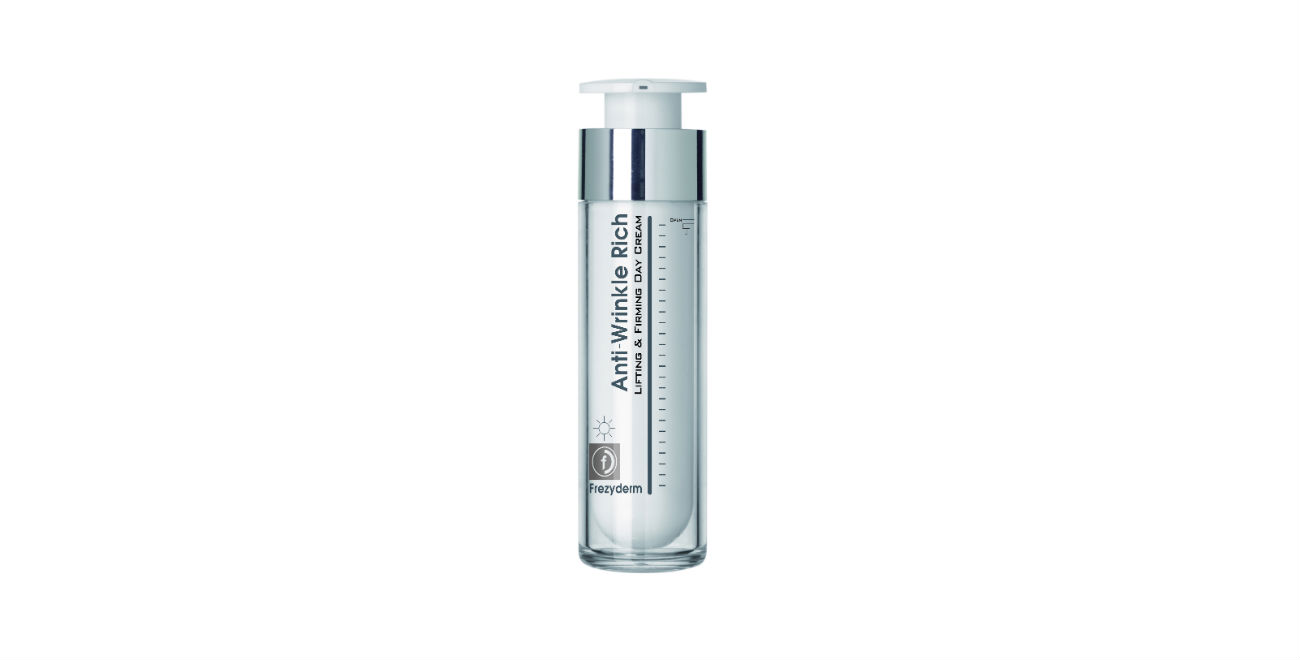FREZYDERM ANTI-WRINKLE RICH DAY CREAM